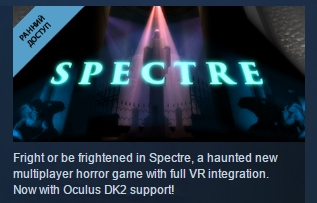 Spectre ( Steam Key / Region Free ) GLOBAL ROW