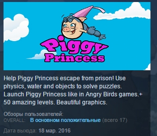 Piggy Princess ( Steam Key / Region Free ) GLOBAL ROW
