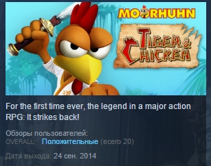 Moorhuhn: Tiger and Chicken ( Steam Key / Region Free )