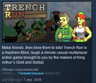 Trench Run ( Steam Key / Region Free ) GLOBAL ROW