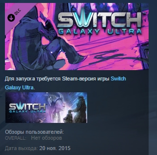 Switch Galaxy Ultra Music Pack 1 STEAM KEY GLOBAL ROW