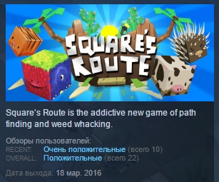 Square´s Route ( Steam Key / Region Free ) GLOBAL ROW