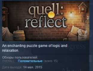 Quell Reflect  ( Steam Key / Region Free ) GLOBAL ROW