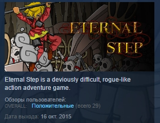 Eternal Step ( Steam Key / Region Free ) GLOBAL ROW