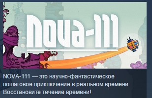 Nova-111 ( Steam Key / Region Free ) GLOBAL ROW