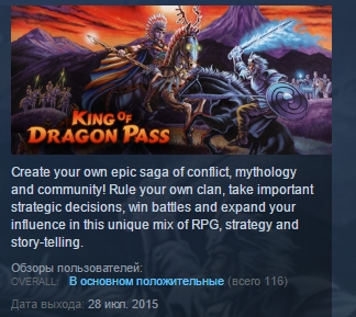 Фотография king of dragon pass 💎 steam key region free global