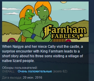 Farnham Fables ( Steam Key / Region Free ) GLOBAL ROW