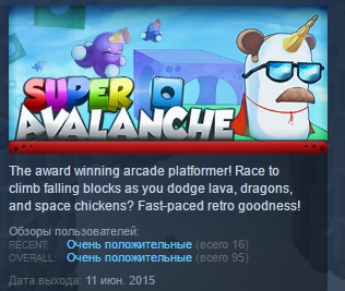 Avalanche 2: Super Avalanche STEAM KEY REGION FREE ROW