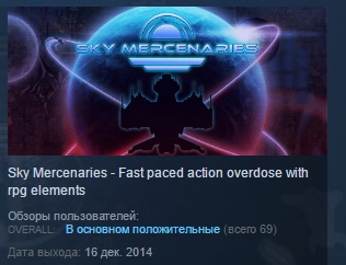 Sky Mercenaries ( Steam Key / Region Free ) GLOBAL ROW