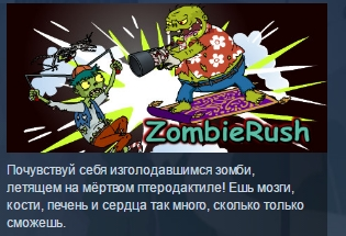ZombieRush ( Steam Key / Region Free ) GLOBAL ROW