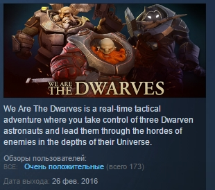We Are The Dwarves ( Steam Key / Region Free ) GLOBAL