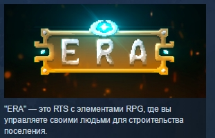 Era of Majesty ( Steam Key / Region Free ) GLOBAL ROW