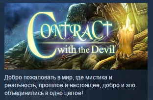 Contract With The Devil ( Steam Key / Region Free )