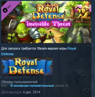 Royal Defense - Invisible Threat STEAM KEY REGION FREE