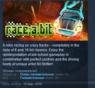 Race.a.bit STEAM KEY REGION FREE GLOBAL