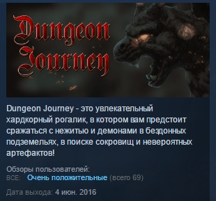 Dungeon Journey ( Steam Key / Region Free ) GLOBAL ROW