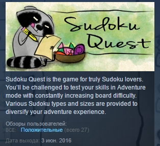 Sudoku Quest ( Steam Key / Region Free ) GLOBAL ROW