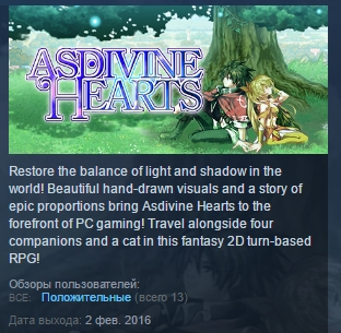 Asdivine Hearts ( Steam Key / Region Free ) GLOBAL ROW