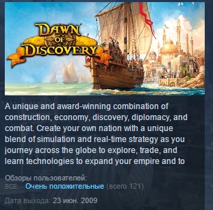 Dawn of Discovery ( STEAM GIFT RU + CIS )