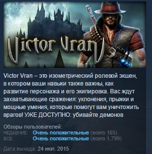 Victor Vran ARPG  ( STEAM GIFT RU + CIS )