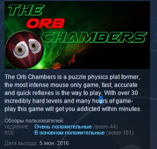 The Orb Chambers ( Steam Key / Region Free ) GLOBAL ROW