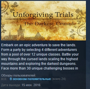 Unforgiving Trials: The Darkest Crusade STEAM GLOBAL