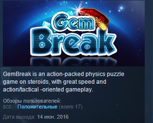 GemBreak ( Steam Key / Region Free ) GLOBAL ROW