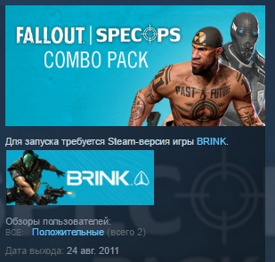 BRINK: Fallout®SpecOps Combo Pack STEAM REGION FREE ROW