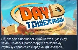 Day D: Tower Rush ( Steam Key / Region Free ) GLOBAL