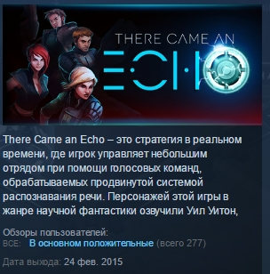 There Came an Echo ( Steam Key / Region Free ) GLOBAL