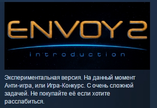 Envoy 2 ( Steam Key / Region Free ) GLOBAL ROW