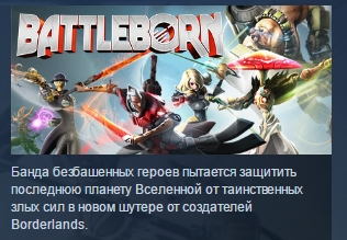 Battleborn + DLC ( Steam Key / Region Free ) GLOBAL ROW