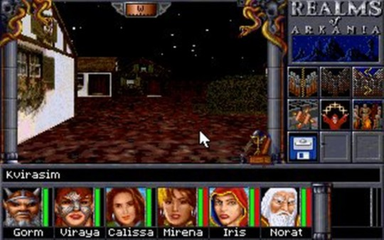 Realms of Arkania 2 - Star Trail Classic STEAM GLOBAL