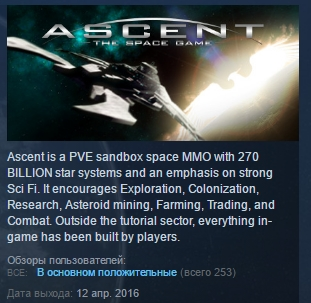 Ascent - The Space Game STEAM KEY REGION FREE GLOBAL