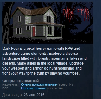 Dark Fear 💎STEAM KEY REGION FREE GLOBAL