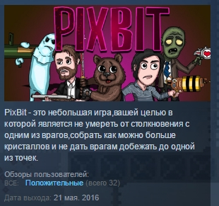 PixBit ( Steam Key / Region Free ) GLOBAL ROW