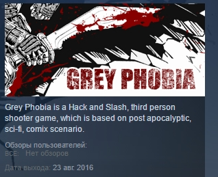 GREY PHOBIA ( Steam Key / Region Free ) GLOBAL ROW
