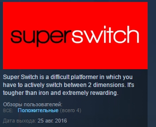 Super Switch ( Steam Key / Region Free ) GLOBAL ROW