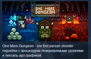 One More Dungeon ( Steam Key / Region Free ) GLOBAL ROW