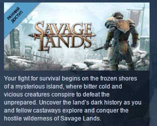 Savage Lands ( Steam Key / Region Free ) GLOBAL ROW