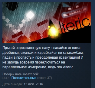 Alteric ( Steam Key / Region Free ) GLOBAL ROW