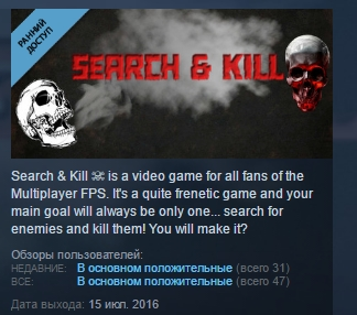 Search & Kill ( Steam Key / Region Free ) GLOBAL ROW