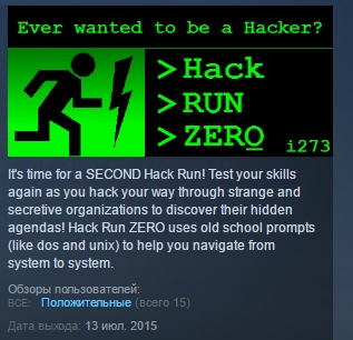 Hack Run ZERO  STEAM KEY REGION FREE GLOBAL