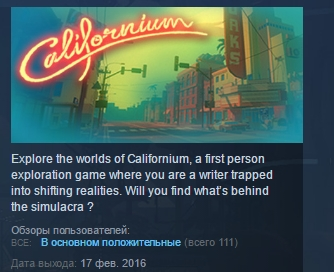 Californium ( Steam Key / Region Free ) GLOBAL ROW