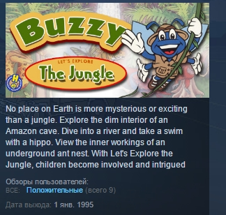 Lets Explore the Jungle (Junior Field Trips) STEAM ROW