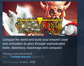 Seven Kingdoms Ancient Adversaries STEAM KEY GLOBAL ROW