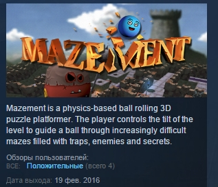 Mazement ( Steam Key / Region Free ) GLOBAL ROW