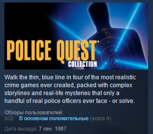 Police Quest Collection STEAM KEY REGION FREE GLOBAL