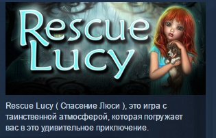 Rescue Lucy ( Steam Key / Region Free ) GLOBAL ROW
