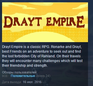 Drayt Empire ( Steam Key / Region Free ) GLOBAL ROW